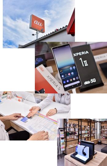 山田石油 携帯電話部門