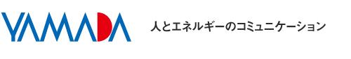 山田石油 ロゴ